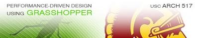 USC gh logo