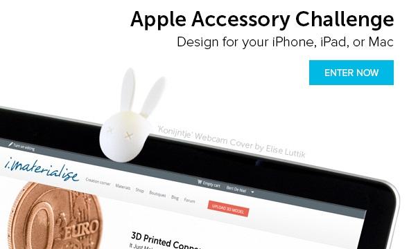 apple-design-challenge