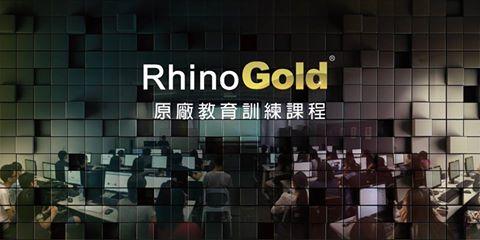 Rhinogold-twtrain